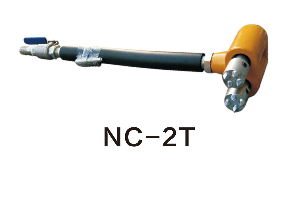NC-2T手持鑿毛機