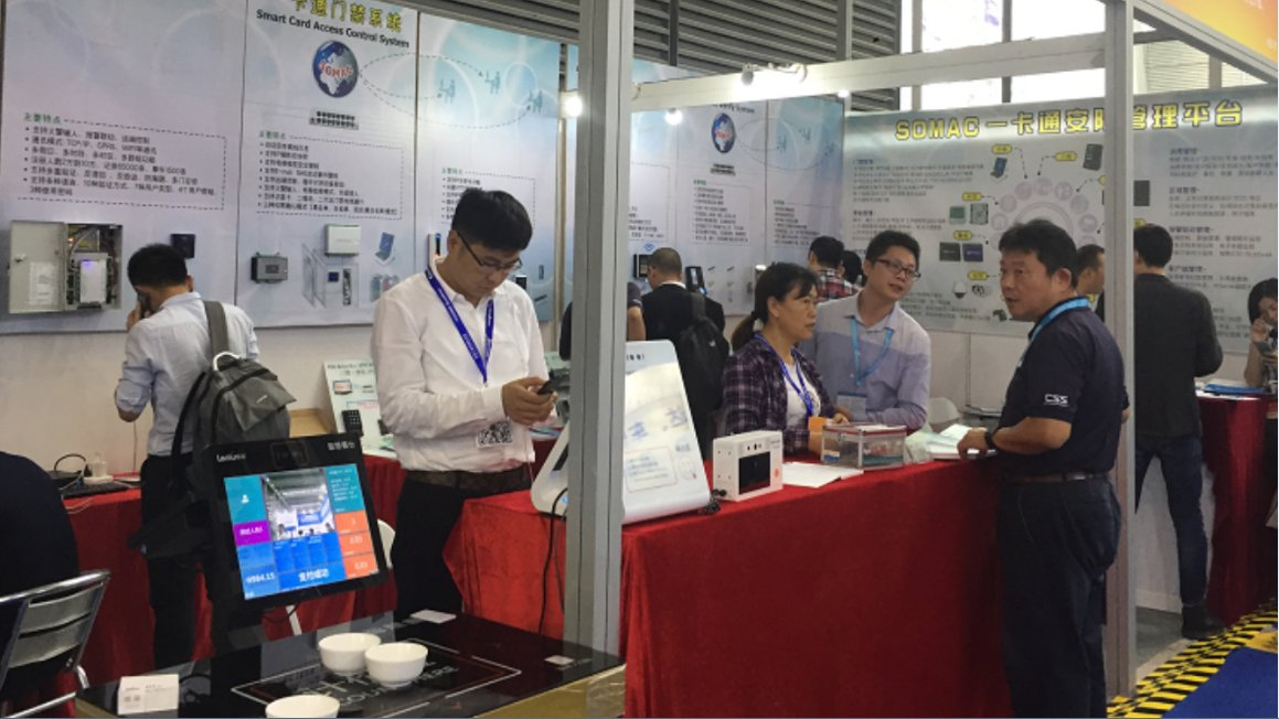 2019 Shenzhen International Security Exhibition