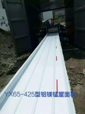 YX65-425
