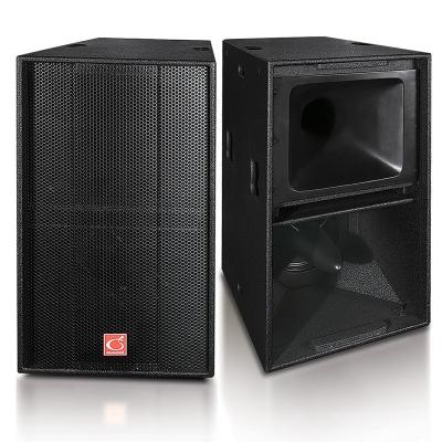 LT-1A雷霆1号 单12寸,二分频,高效能全音域二路号筒加载式音箱