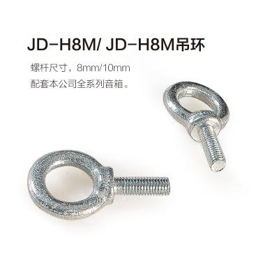 JD-H8M/JD-HM吊�h