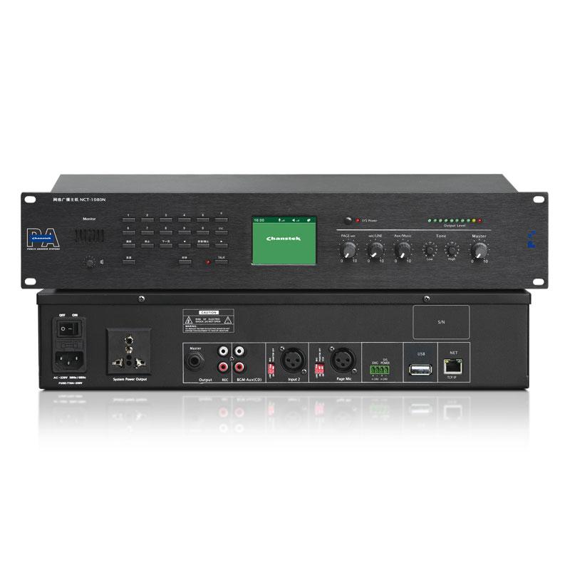 NCT-1080N 网络广播主机