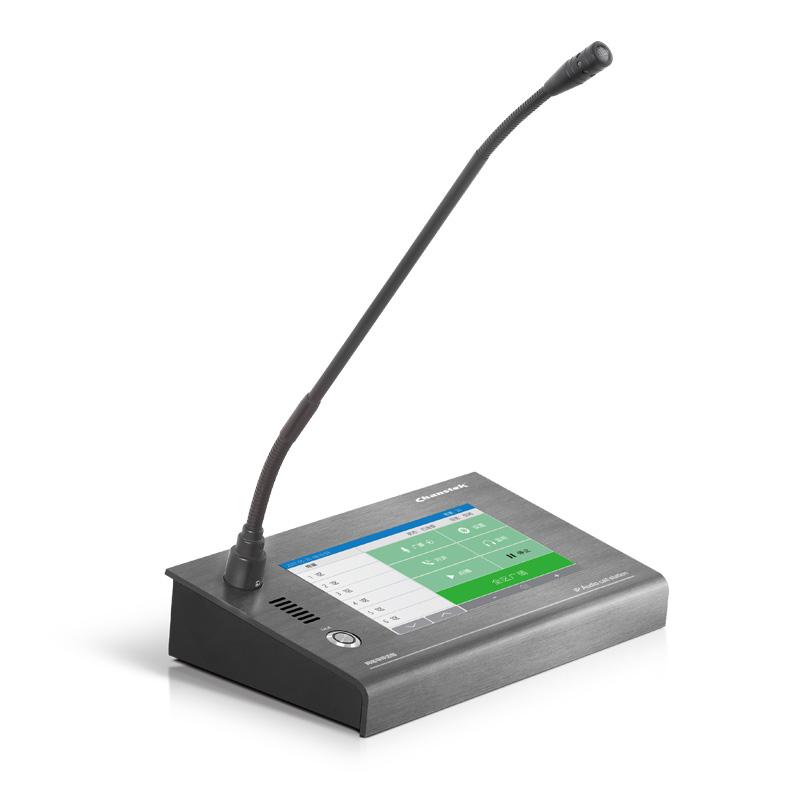 NCT-1027 IP网络寻呼话筒