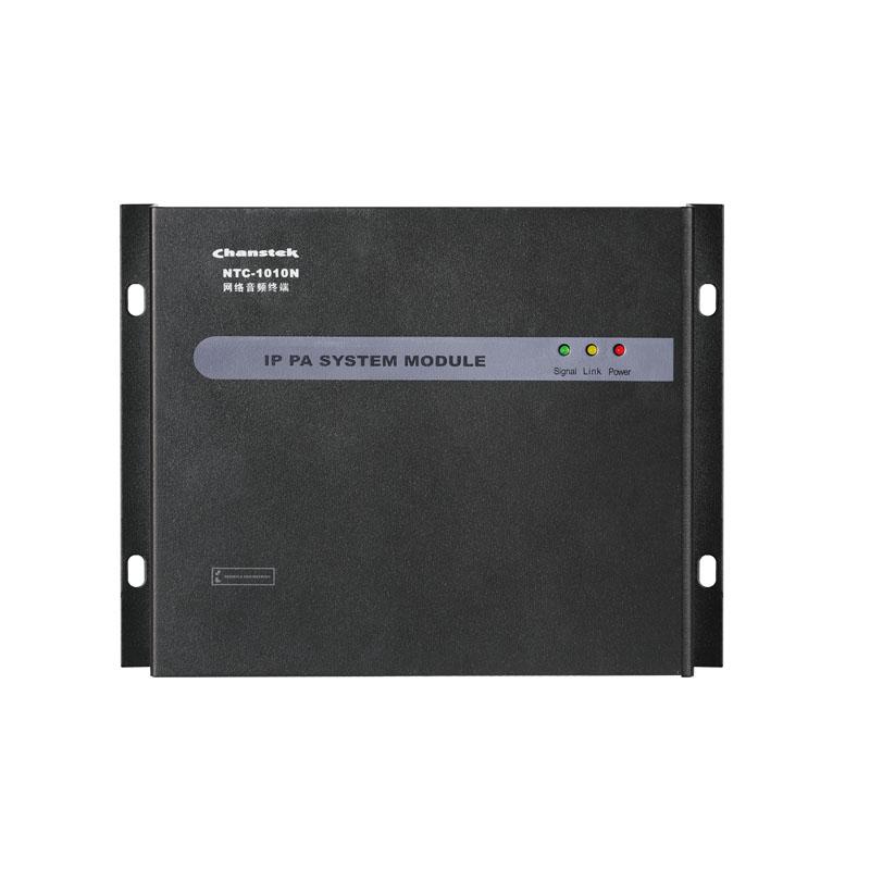 NCT-1010N 網絡音頻終端模塊