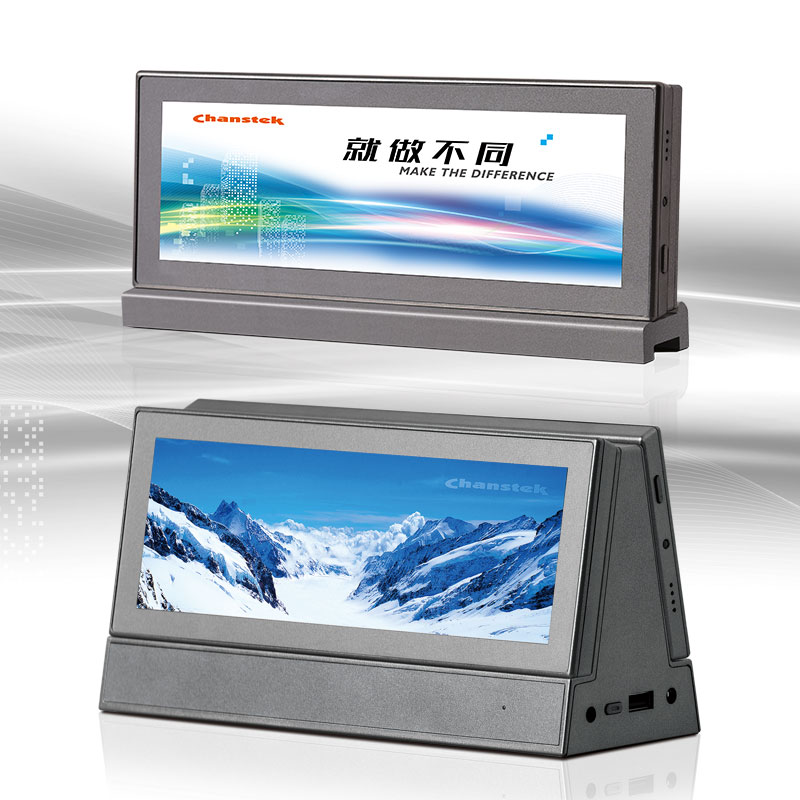 TD-1D双面网络电子桌牌