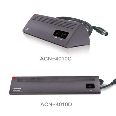 ACN-4010C/ACN-4010D数字会议系统阵列式发言单元