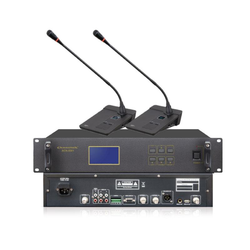 ACN-5001讨论型无线会议系统