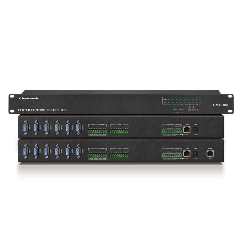CMT-300/CMT-300E 智能中控主機