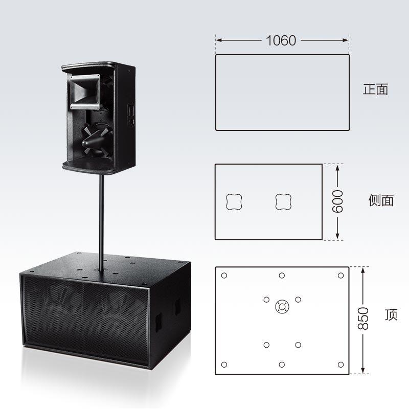LZ-5 雷震5號 雙18寸,高效能雙路倍頻加載,次低頻音箱