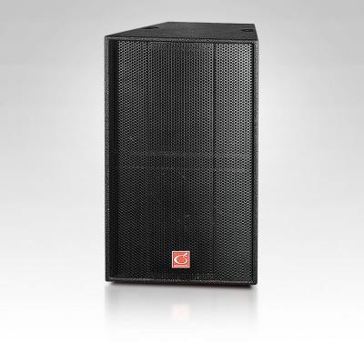 LT-1A雷霆1號 單12寸,二分頻,高效能全音域二路號筒加載式音箱