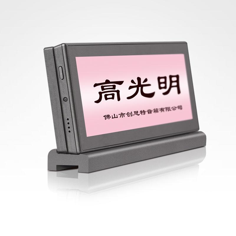 TD-1SA 單面網絡電子桌牌