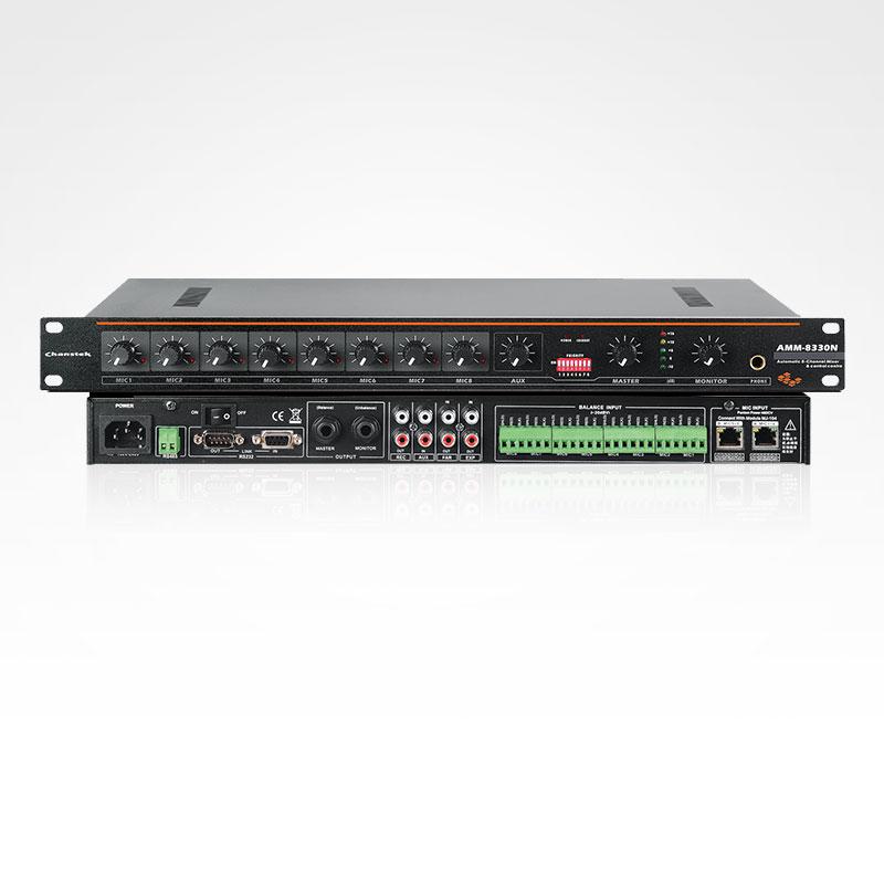 AMM-8330N智能型自動混音話筒前級(網線型)