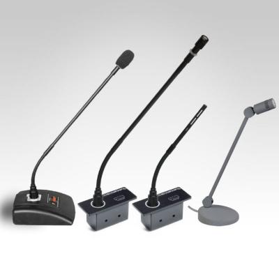 CM系列一體化專業型電容式鵝頸話筒