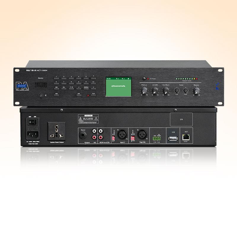 NCT-1080N 網絡廣播主機