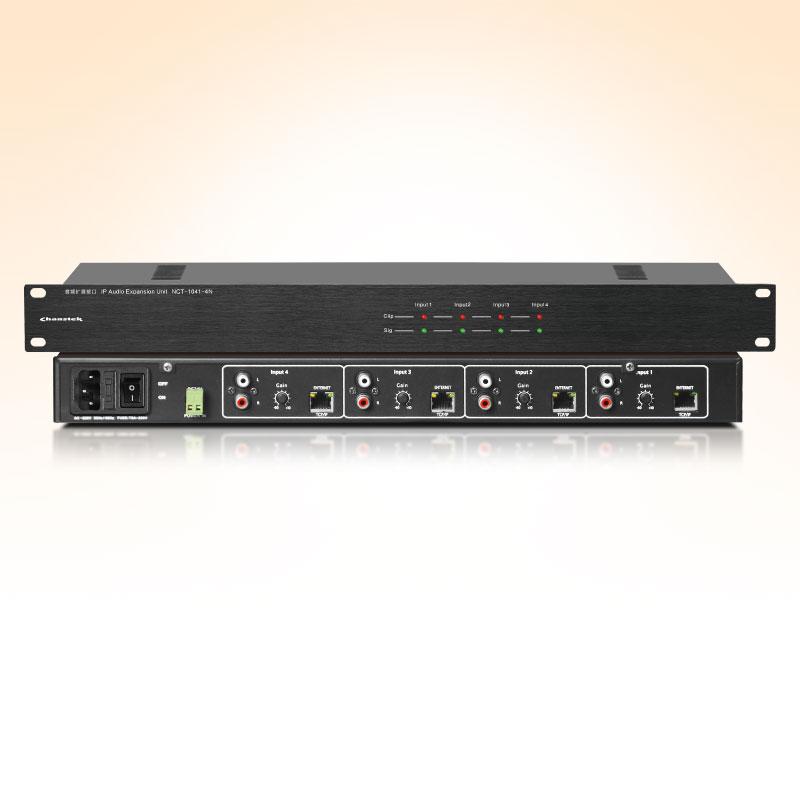 NCT-1041N-2 /4網絡音頻擴展單元