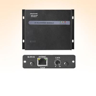 NCT-1010N/M-IP91N  網絡音頻終端模塊