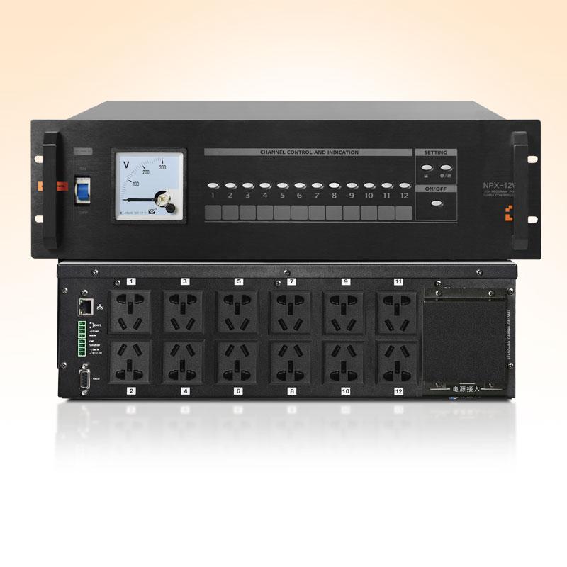 NPX-12W/D 网络智能电源