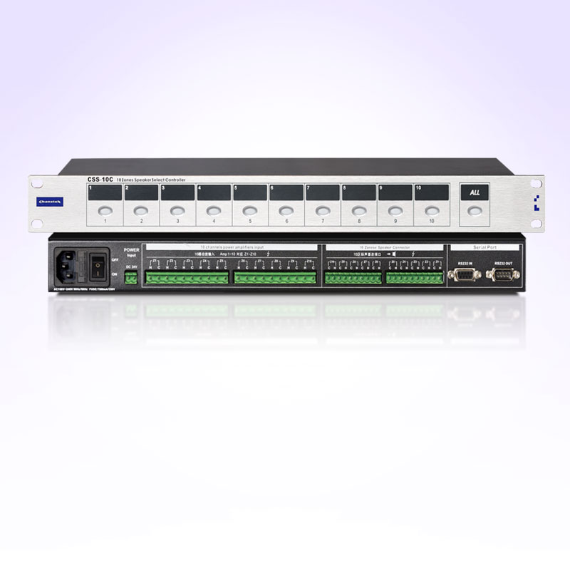 CSS-10C 10路廣播分區控制器