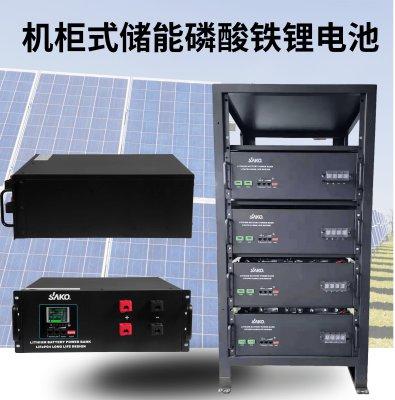 SAKO三科廠家磷酸鐵鋰電池組192V 100Ah高壓家庭儲能電池