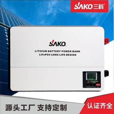 SAKO三科鋰電池 太陽能光伏發電儲能系統房車通信基站磷酸鐵鋰電池