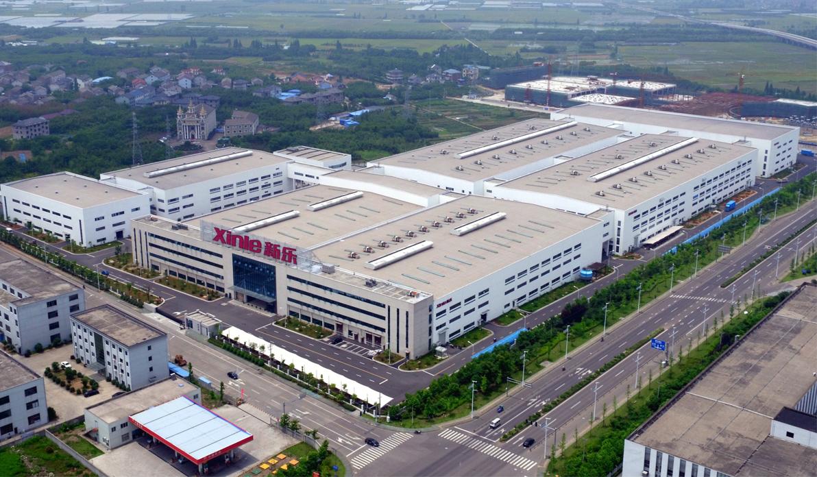 寧波新樂電器有限公司年產300萬...