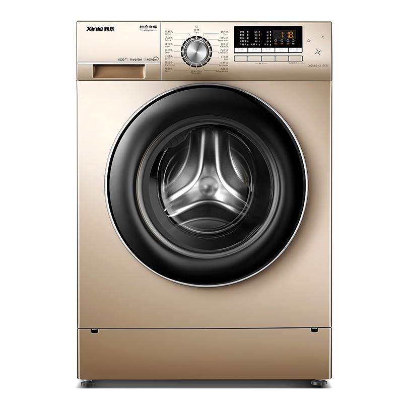 新乐8公斤滚筒洗衣机全自动变频家用8kg小型洗衣机 静音洗脱一体 XGB80-X81BEGI