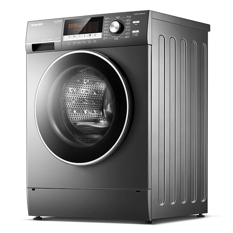 新樂9公斤滾筒洗衣機家用靜音智能投放9kg全自動變頻洗衣機 XGB90-Z94BESD