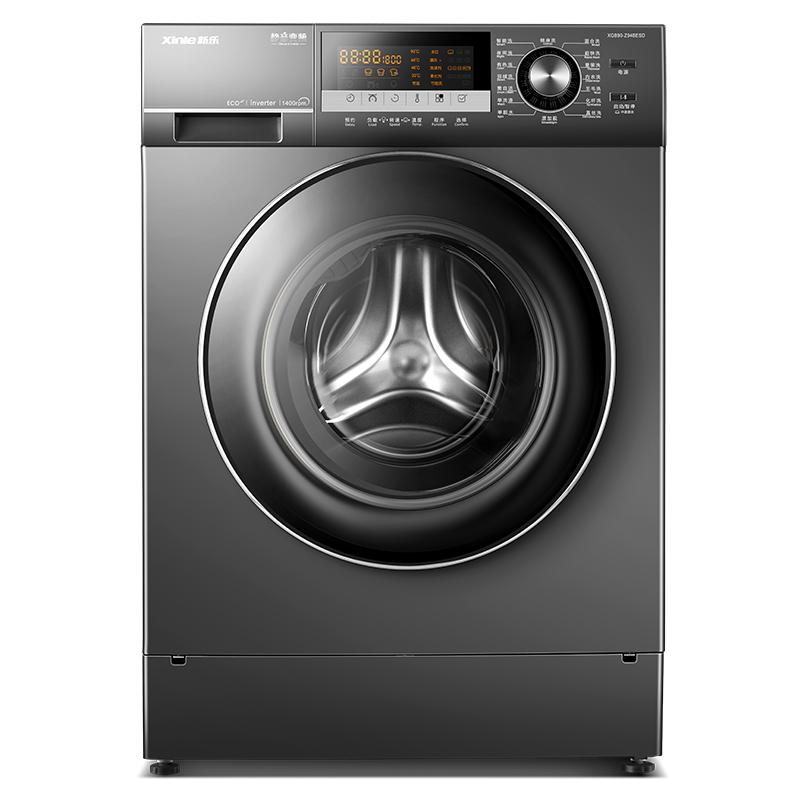 新乐9公斤滚筒洗衣机家用静音智能投放9kg全自动变频洗衣机 XGB90-Z94BESD