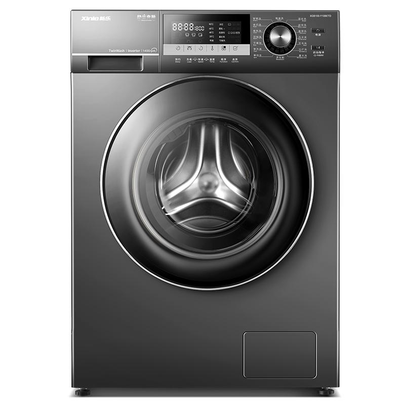 新乐10公斤静音节能滚筒洗衣机变频全自动大容量10kg家用洗衣机 XGB100-Y10BETD