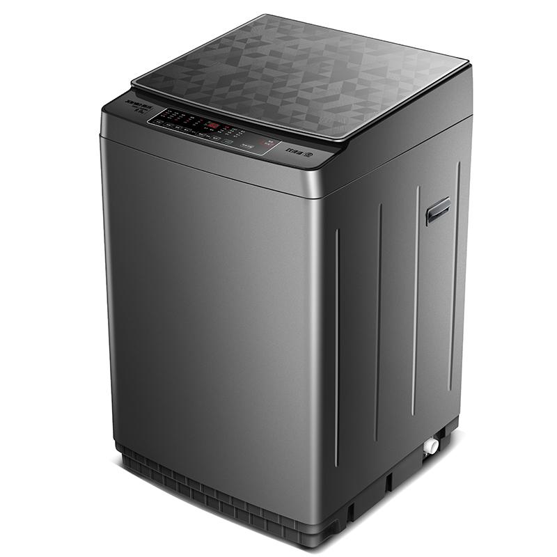 新樂雙洗滌9公斤家用波輪洗衣機洗甩 9kg智能投放全自動洗衣機 XQ90-7508MA