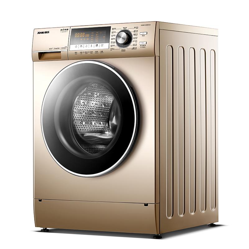新乐9公斤滚筒洗衣机家用自动投放9kg全自动洗衣机XGB90-Z95BEGD