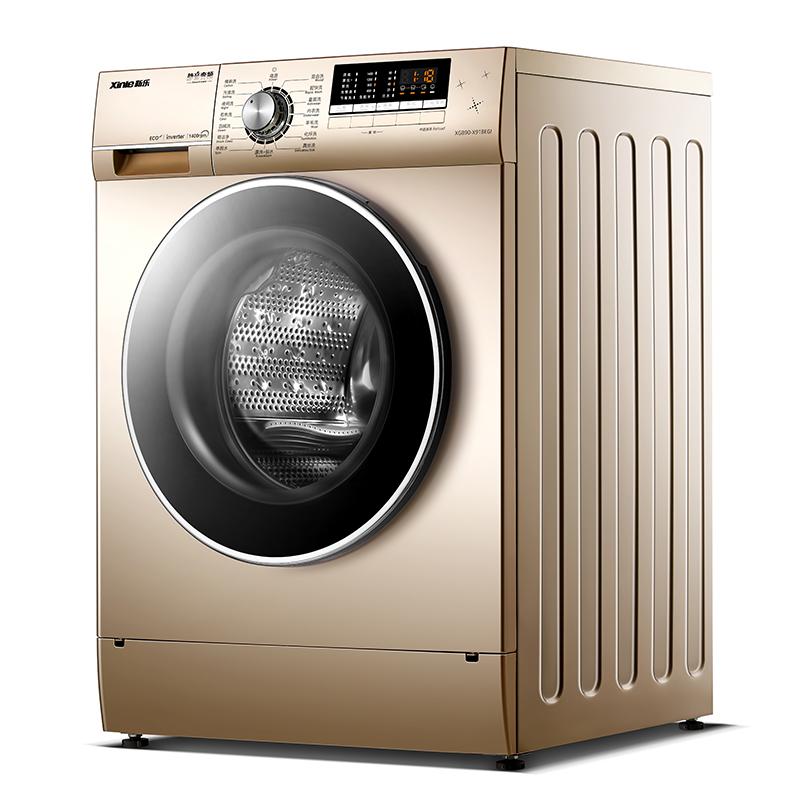 新樂雙洗滌 9kg/公斤全自動滾筒洗衣機家用洗脫一體XGB90-X91BEGI