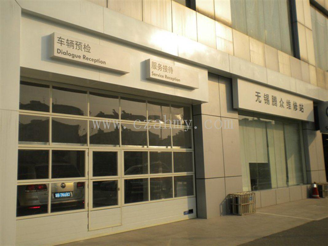 4S店展厅透明滑升门