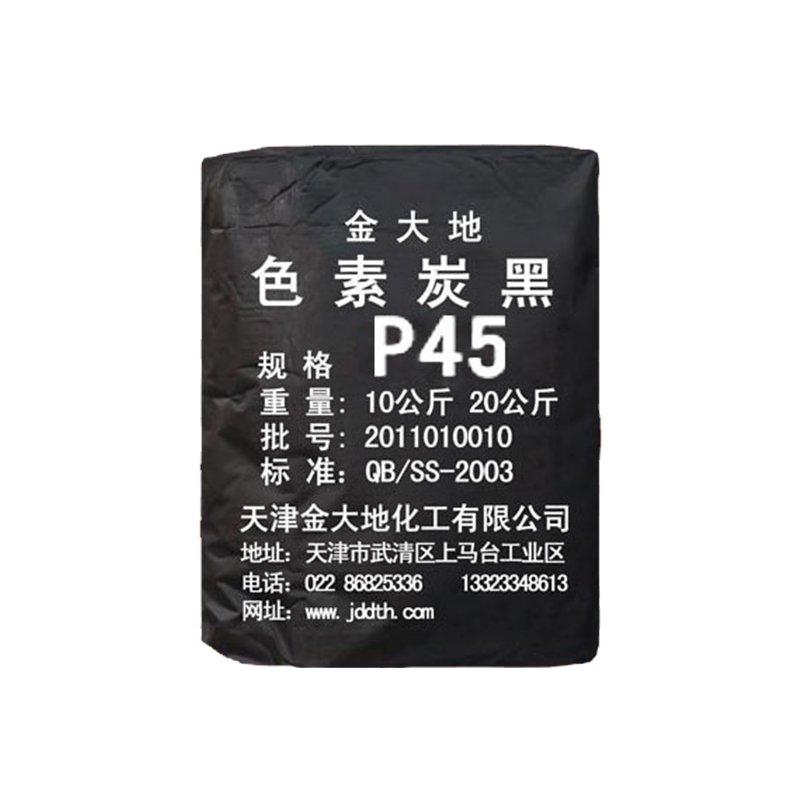 藍相酸性涂料碳黑-P45