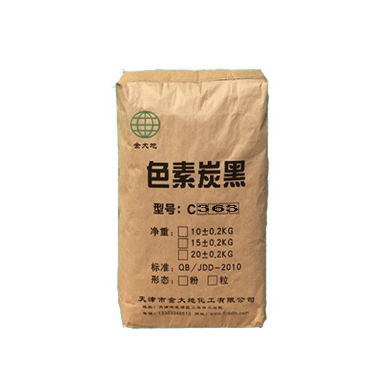 C363(高性能塑料色母用