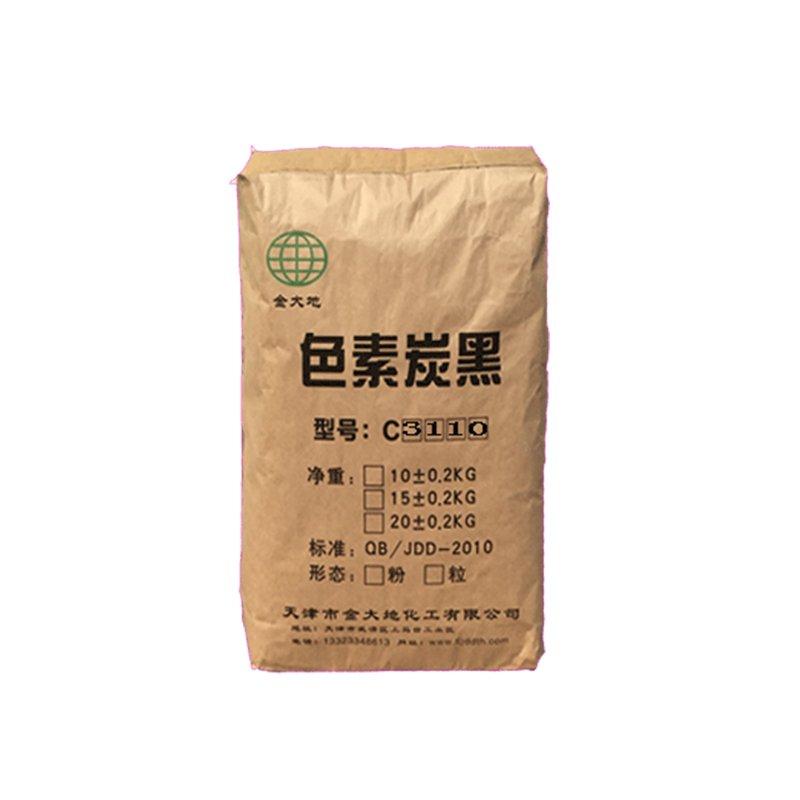 C3110-混氣炭黑-(涂料、墨水、墨汁)