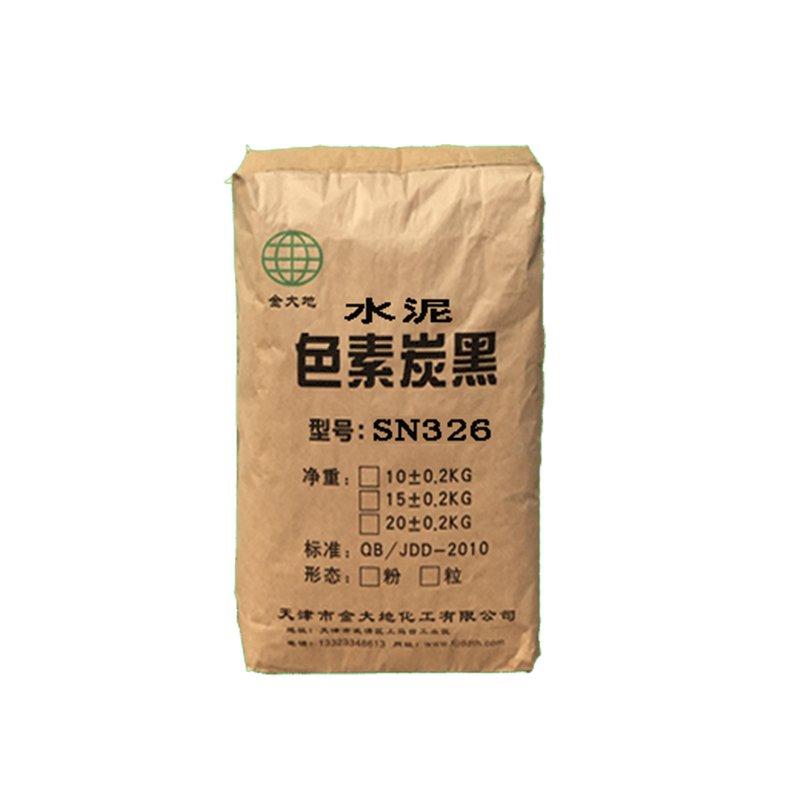 水泥炭黑S326(輕粉)