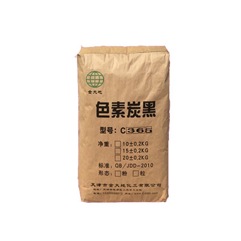 色素炭黑-C365(用于涂料)