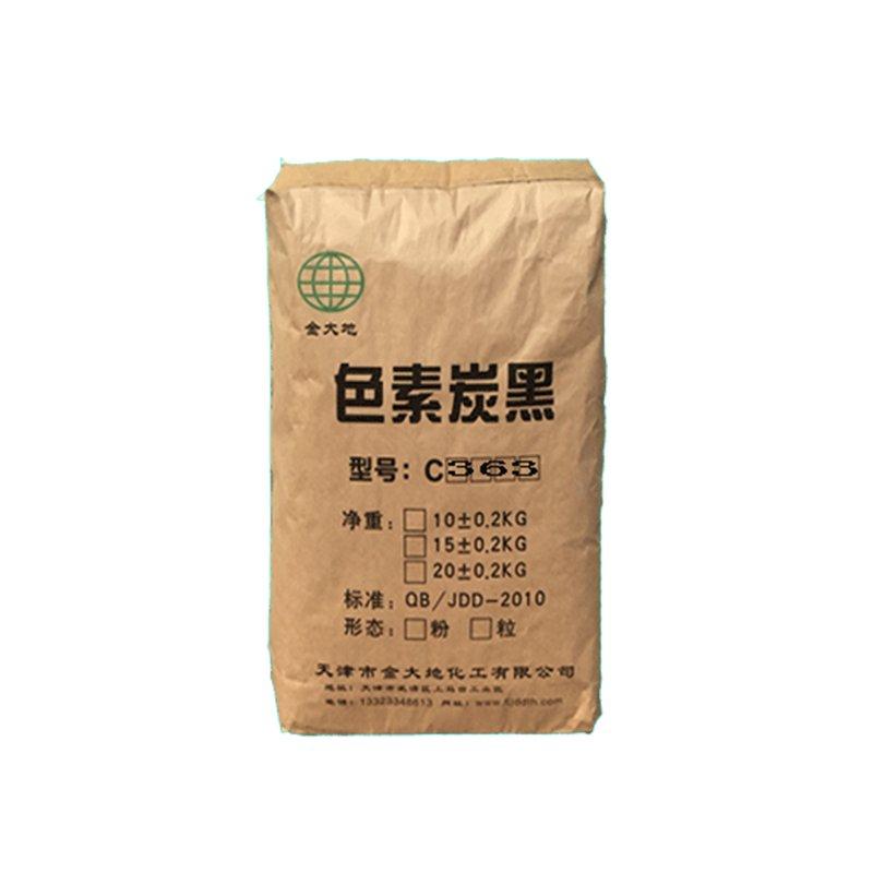 供應塑料色母用色素炭黑C363