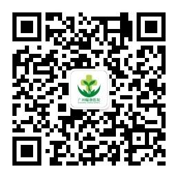 最新消息,广州曜康医院4月7日起恢复正常诊疗工作,预约就诊开...