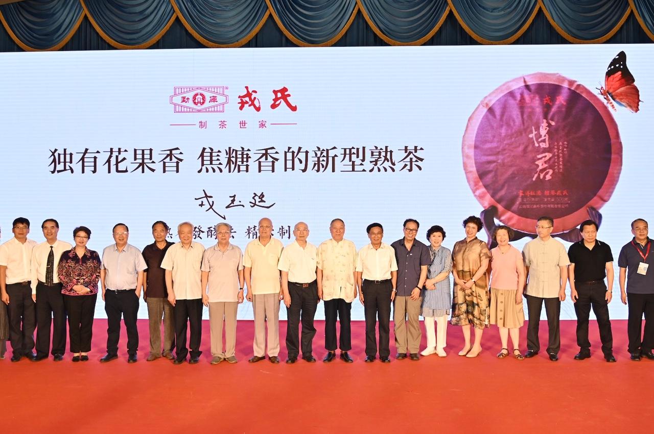 戎氏在國茶中心的舞臺 堅守傳承的使命與時代并肩