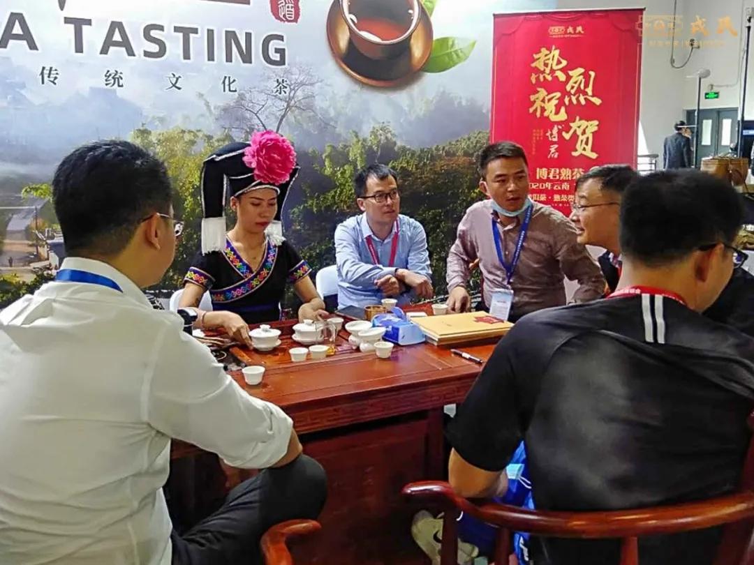 勐庫戎氏參展2020年上海市對口幫扶地區特色商品展銷會