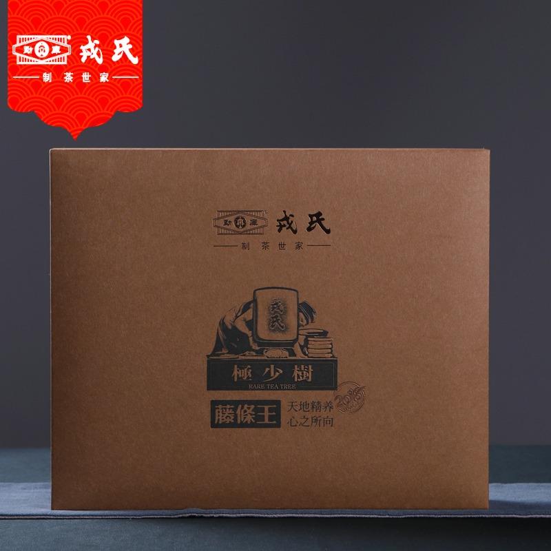 勐库戎氏2018年藤条王 普洱茶生茶 礼盒装 600克