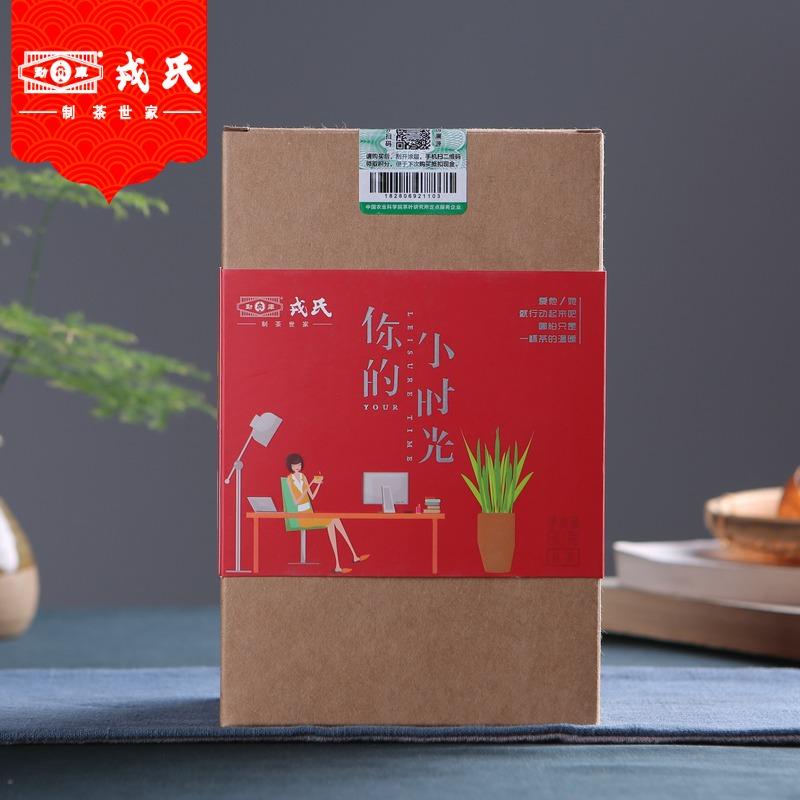 勐库戎氏2018年你的小时光  十年陈料 滇红茶  盒装 80克
