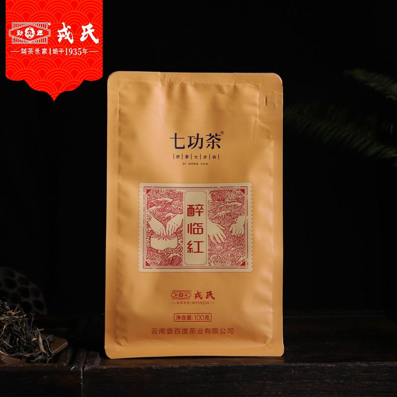 云南临沧 勐库戎氏2020年醉临红 滇红茶 100克 袋装