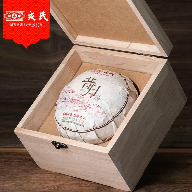 云南臨滄 勐庫戎氏2020年昔歸 普洱茶生沱茶禮盒裝 500克