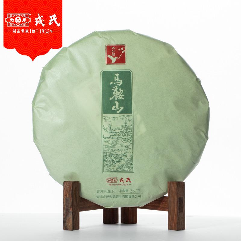 云南臨滄 勐庫戎氏2020年馬鞍山 普洱茶生茶 357克