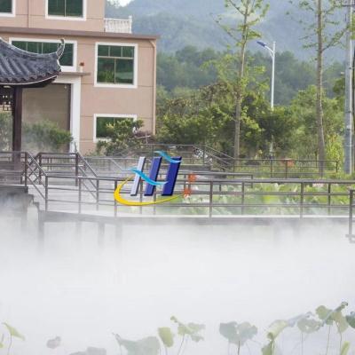 人造雾设备