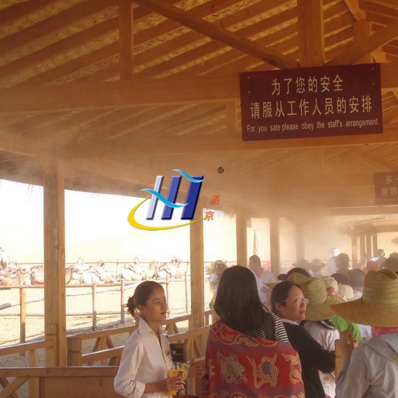 旅游景区喷雾降温设备