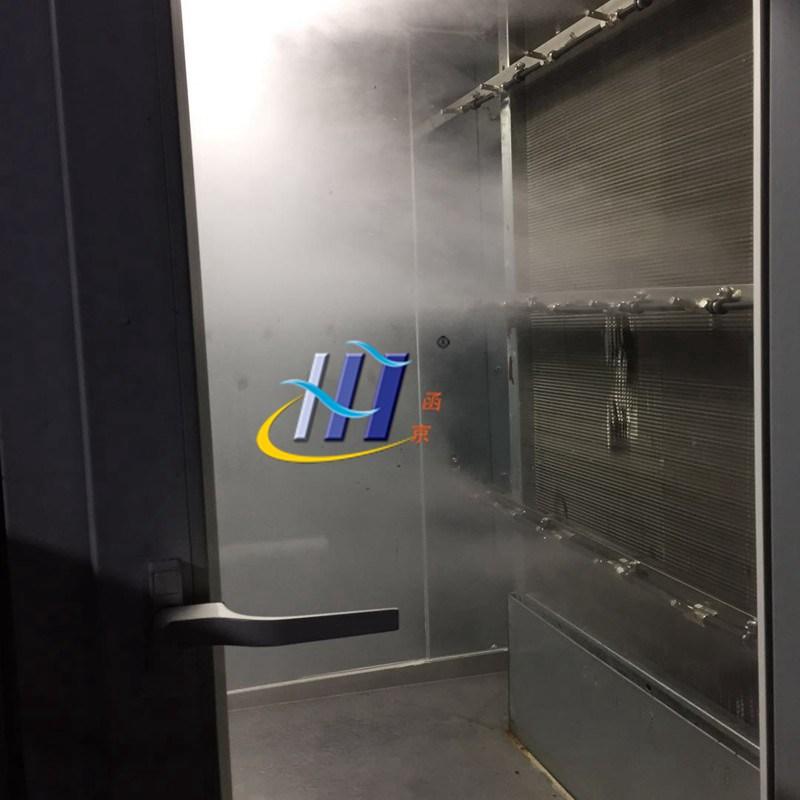 空调加湿器